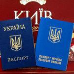 Украина ужесточила правила въезда в Крым