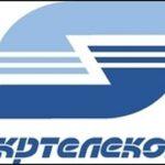 «Укртелеком» пытается заблокировать севастопольские номера