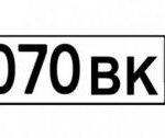 В Крыму перерегистрировали только 15% автомобилей