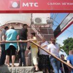 Президент МТС: оператор может продать инфраструктуру связи в Крыму
