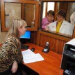 В Симферополе начали регистрировать сделки купли - продажи