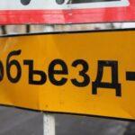 Властям Симферополя поручили обеспечить объезд обвалившегося участка объездной дороги