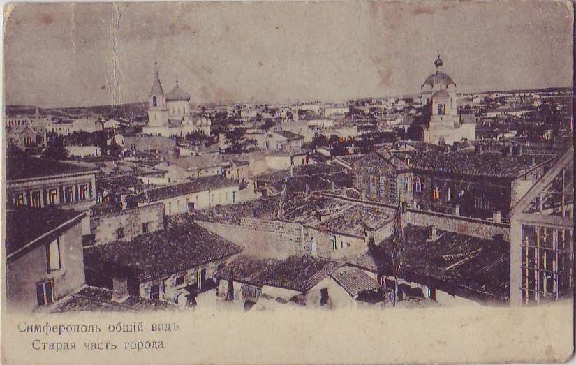 Симферополь на старой открытке, машина картинках