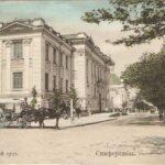 Симферополь на старинных открытках. Часть 1