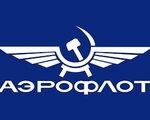 """""""Аэрофлот"""" продлевает фиксированный тариф в 7,5 тыс рублей туда и обратно в Крым на зимний период"""