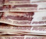 Банк России посоветовал жителям Крыма быть осторожными с передачей денег финансовым организациям