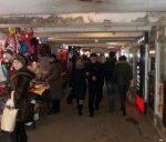 В подземных переходах Симферополя проведут проверку торговых точек