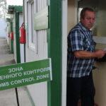 Пограничники Украины сообщают об очередях грузовиков на въезд в Крым