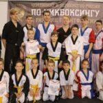 Крымчане завоевали 16 медалей на Чемпионате России по кикбоксингу