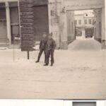 Симферополь в годы оккупации. 1941-1944 гг. часть 1.