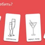 К Новому году для автолюбителей запустили сайт, помогающий рассчитать степень опьянения
