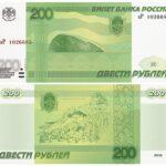 Виноделы представили Центробанку «крымскую» банкноту