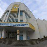 В Симферополе переименуют научную библиотеку имени Франко