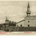 Мечеть Симферополь