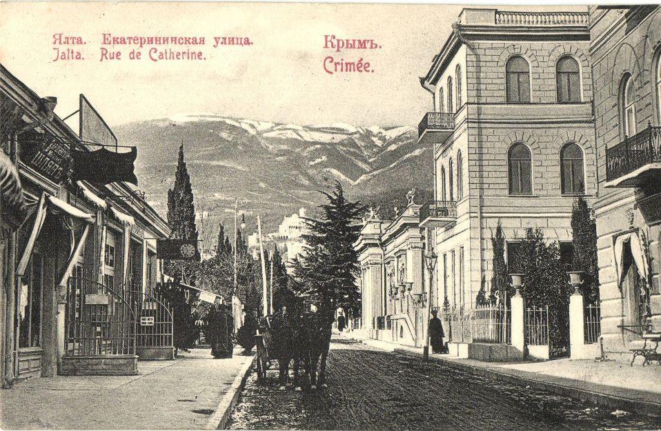 Екатерининиская