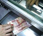 Фонд защиты вкладчиков завершил основную часть выплат жителям Крыма