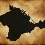 ЕС ввел запрет на поставки в Крым более чем 200 наименований товаров
