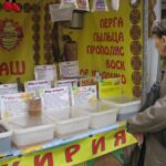 В Симферополе устроили ярмарку меда