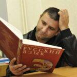 Для получения разрешения на работу в Крыму иностранцам придется сдавать экзамен на знание языка, истории и законодательства России