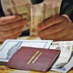 Крымчанам не урежут пенсии после того, как пересчитают по законам РФ