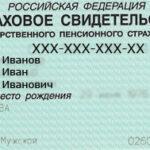 В Симферополе организованы дополнительные пункты оформления СНИЛС