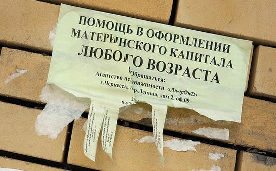 sertifikat_0