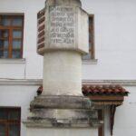 Ханский дворец проводит акцию «Екатерининская миля».
