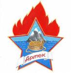 Новый логотип «Артека» придумал 9-летний школьник из Воронежа