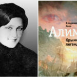 Фильм о крымско-татарской разведчице выйдет на экраны 23 февраля