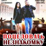 """Телеканал """"Первый Крымский"""" покажет первый крымский боевик"""