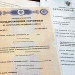 В Крыму вручили первый сертификат на материнский капитал