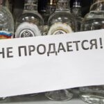В Симферополе запретили продавать алкоголь возле школ и автостанций