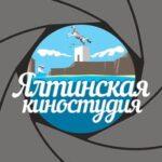 Парламент Крыма национализировал Ялтинскую киностудию