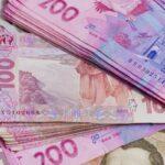 Малому и среднему бизнесу Крыма предложили компенсировать заблокированные банками деньги