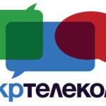 """Министр: филиал """"Укртелекома"""" прекратил оказывать услуги связи в Крыму"""