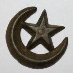 Значок зуава. Из фондов Бахчисарайского музея.