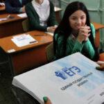 Около двух тысяч крымчан подали заявки на сдачу ЕГЭ