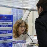 Поездки в Крым по «единому билету» возобновят с 30 апреля