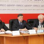 В Крыму подготовят и издадут Красную книгу почв республики