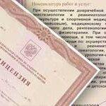 Правительство РФ разрешило осуществлять медицинскую деятельность в Крыму без лицензий до 2017 года