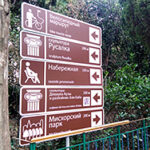 Реализация проекта туристской навигации в Крыму близится к завершению