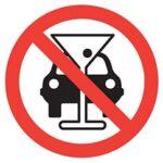 Три ночи в Крыму на дорогах будут ловить пьяных водителей