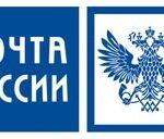 Крымская почта расширяет спектр услуг