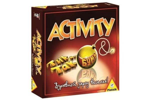 activity_tik_tak_bum