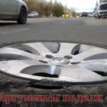 В ямах Симферополя машины теряют сразу по нескольку колес