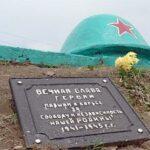 Госсовет Крыма за свои деньги восстановит братскую могилу времен войны