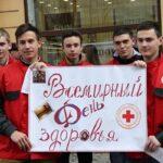 Всемирный день здоровья в Симферополе отметили зарядкой