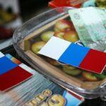 Власти одобрили проект выплат вкладчикам украинских банков в Крыму
