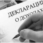Крымские депутаты обнародовали свои доходы
