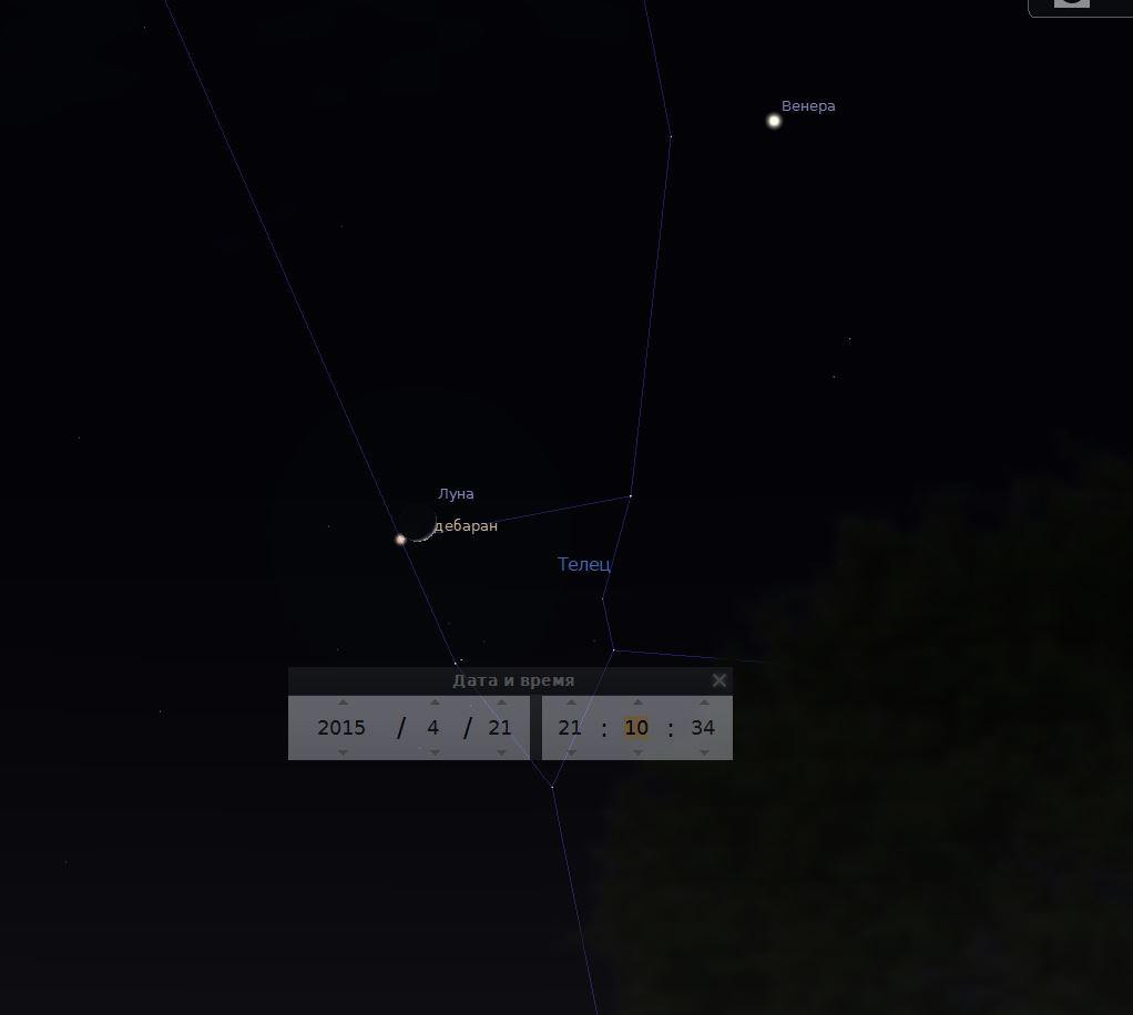 Покрытие Альдебарана Луной